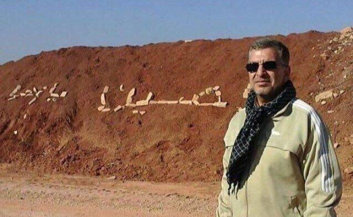 مقتل ضابط من الحرس الثوري الإيراني باشتباكات في سوريا