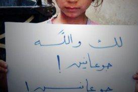 طفلة من داريا تسرد أوضاع الحصار