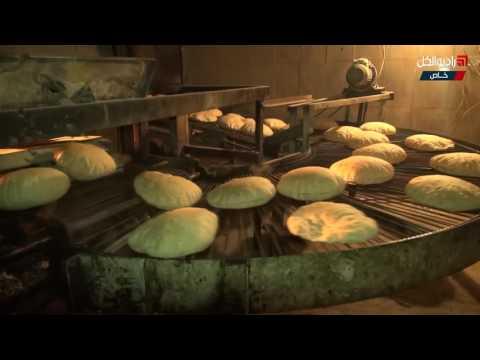 لقاء مع مدير لجنة الخبز في تلبيسة بريف حمص للحديث عن بدء فرع حبوب حمص