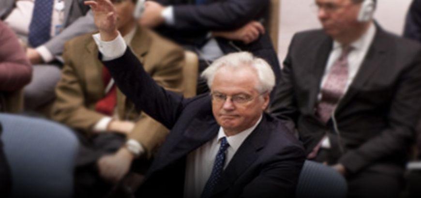 """""""فيتالي تشوركين"""" أشهر من رفع يده بالفيتو لإنقاذ الأسد؛ كيف يذكره السوريون؟"""