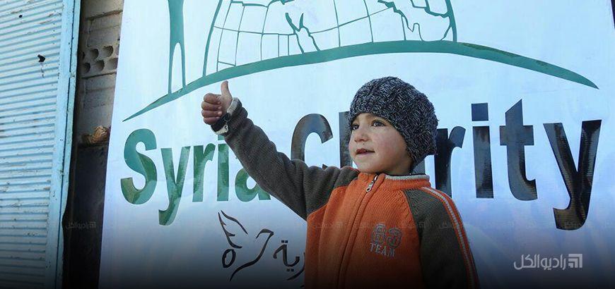 توزيع مساعدات إنسانية لأسر ذوي الاحتياجات الخاصة في مدينة الرستن بريف حمص