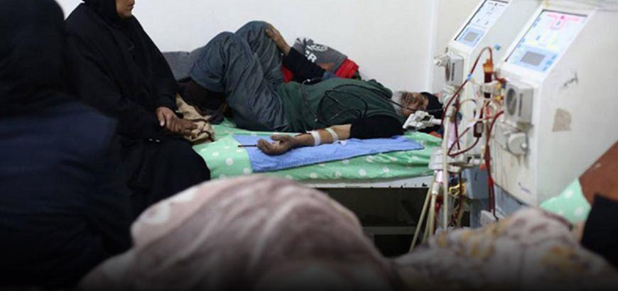 مخاوف من وفيات بمرض القصور الكلوي في الغوطة الشرقية بدمشق