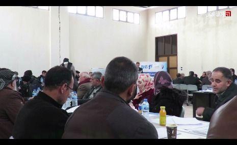 ورشة عمل لمناقشة مشاكل تعليم الطلاب السوريين في المناطق المحررة ووضع الخطط لحلها .