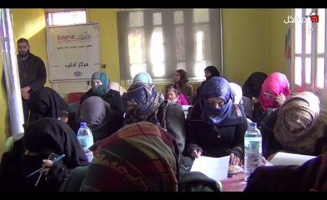 """مركز """"بصمات"""" يقيم ورشة تدريبية في حقوق الانسان تختص في شؤون المرأة والطفل"""