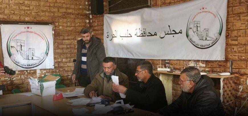 انتخاب أعضاء مجلس مدينة حلب الحرة في دورته الخامسة