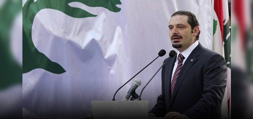 """""""الحريري"""" يرد على """"عون"""" بشأن شرعية سلاح ميليشيا """"حزب الله"""""""