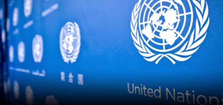 هيئة جديدة بالأمم المتحدة لتحضير محاكمات في جرائم حرب ارتكبت في سوريا