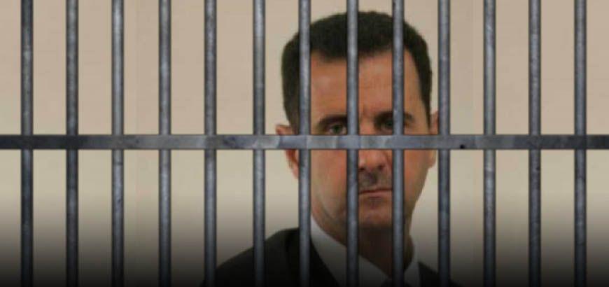 بعد 6 أعوام من الثورة.. ما هي سُبل محاكمة الأسد؟