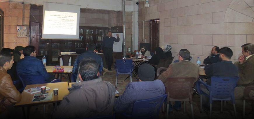 """""""محلي"""" معرة النعمان يُنظم ورشة تدريبية بعنوان """"إدارة الإجتماعات"""""""