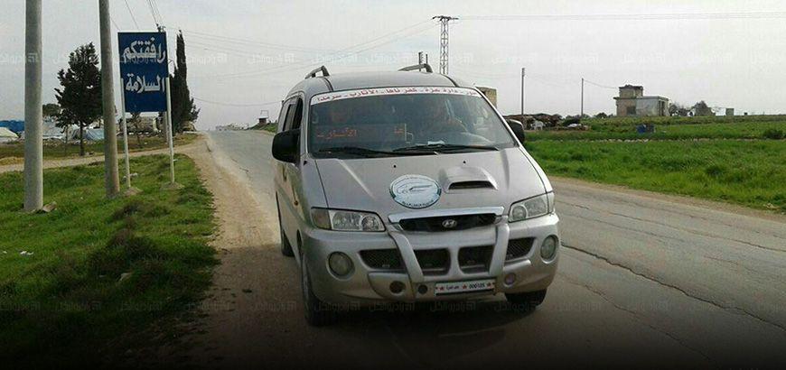 """مديرية النقل في """"حلب الحرة"""" تطلق """"مشروع للنقل"""" بريف حلب الغربي"""