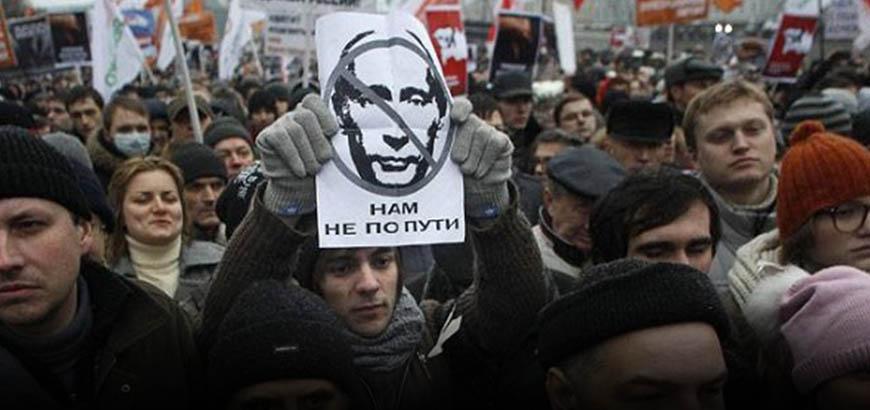 """مظاهرات في مدن روسية  تحت شعار """"سئمنا منك """" تندد بالرئيس بوتين"""