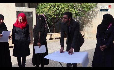 """دورة """"PSS"""" في مبادئ الدعم النفسي الاجتماعي في مدينة أعزاز بريف حلب الشمالي"""