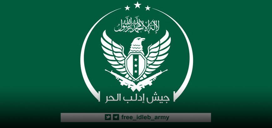جيش ادلب الحر يعلن النفير العام لمواجهة هجمات النظام على المناطق المحررة