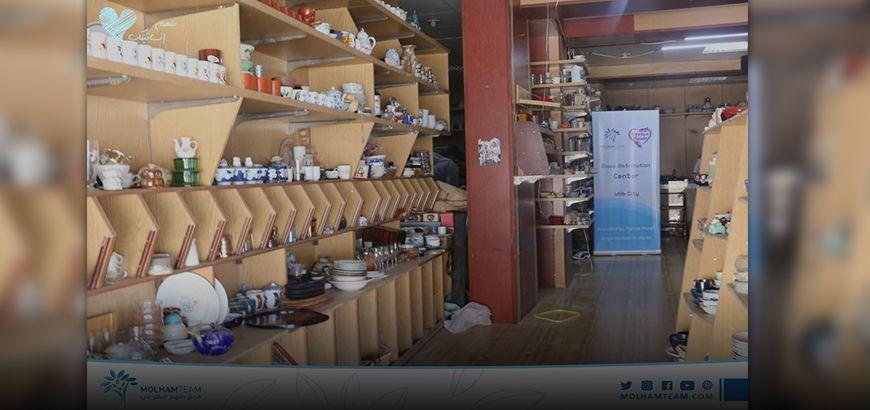 لأول مرة في إدلب.. افتتاح مركز توزيع أدوات منزلية للمهجّرين