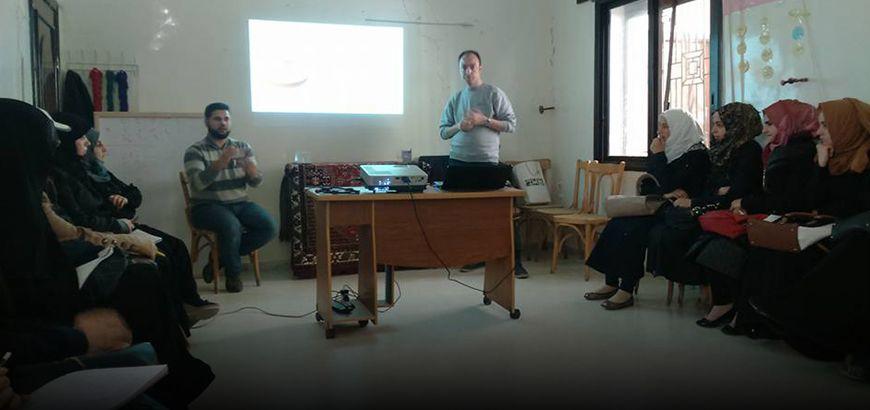 ورشة عن كيفية التعامل مع ذوي الاحتياجات الخاصة في مركز بصمات بمدينة إدلب