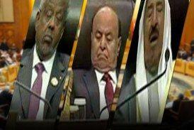 الزعماء النائمون والشعوب الإرهابية ..!