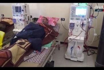 """تقرير حول مشفى """"الهداية التخصصي"""" في بلدة """"قاح"""" بريف إدلب الشمالي"""