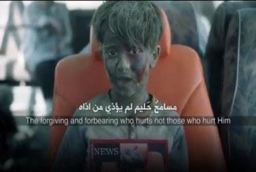 """ناشطون سوريون يطالبون شركة """"زين"""" السعودية للاتصالات بسحب إعلان تظهر فيه الطفل عمران"""
